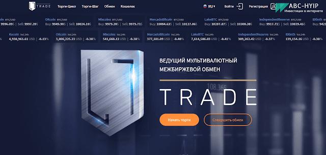 L7 Trade Company - Отзывы и Обзор лучшей площадки L7trading для арбитража криптовалют