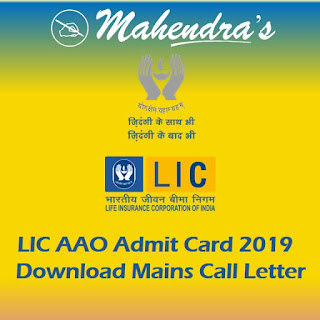 LIC AAO 2019 | Download Mains Call Letter