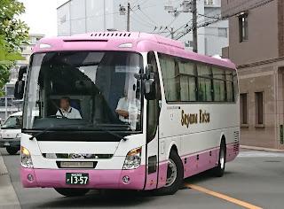 大阪さやま交通 ユニバース 和泉200か1357