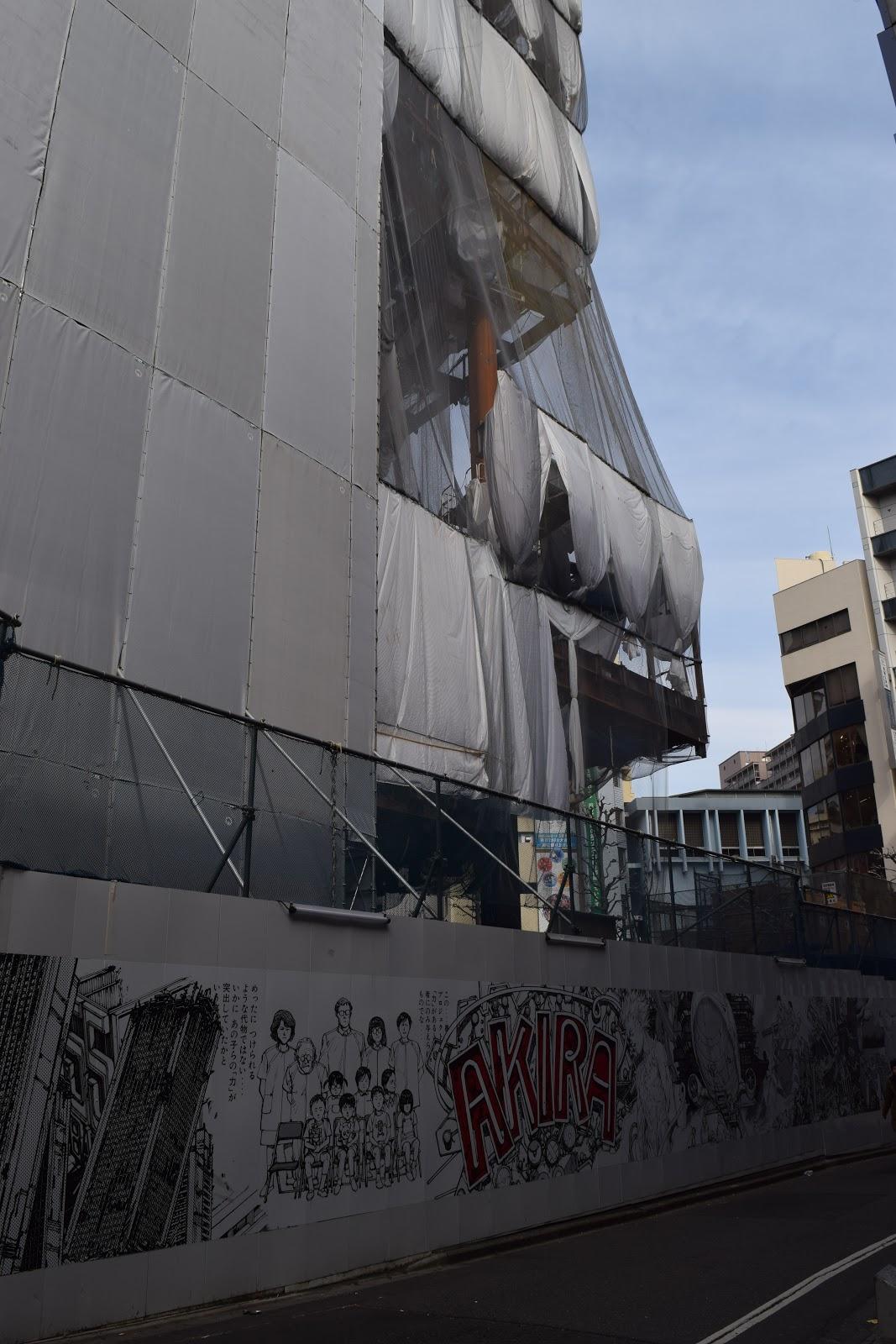 Akira art in Shibuya