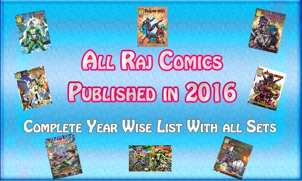 Complete-List-of-Raj-Comics-Released-in-2016