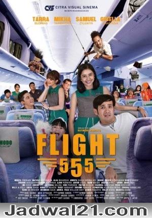 Film FLIGHT 555 2018