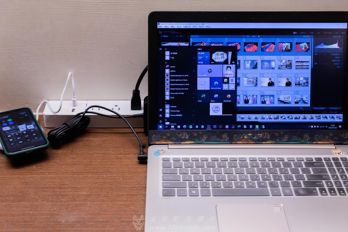FAMMIX Wi-Fi 智能延長線