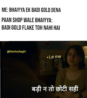 yeah management | golu | Mirzapur 2 Memes(from Mirzapur 2 trailer)