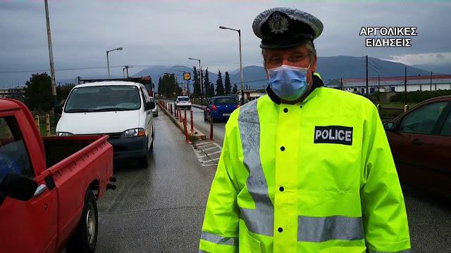 81 παραβάσεις για άσκοπες μετακινήσεις στην Πελοπόννησο