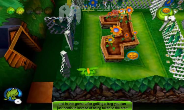 تحميل لعبة الضفدعة القديمة Frogger من ميديا فاير