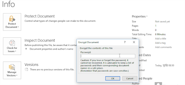 माइक्रोसॉफ्ट ऑफिस डॉक्यूमेंट एन्क्रिप्ट
