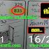 เลขเด็ด 3ตัวตรงๆ หนังสือทำนายฝันพม่า งวดวันที่ 16/2/61