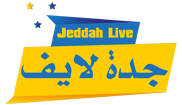 جدة لايف - Jeddah Live