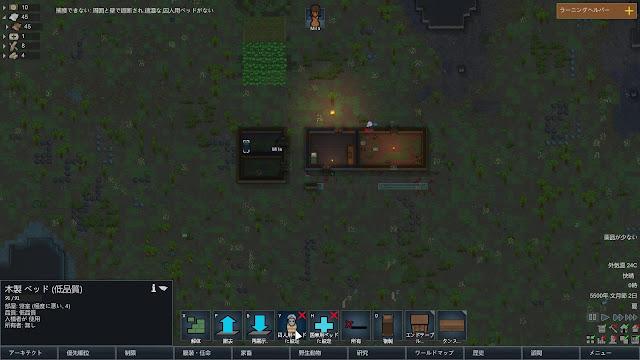 囚人用ベッドを作る