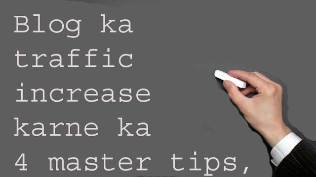 Blog ka traffic increase karne ka 4 master tips,