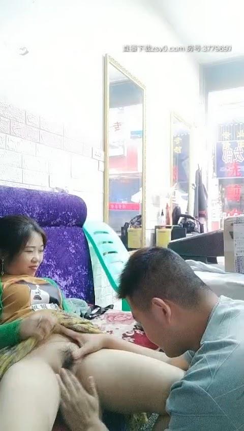 China Movie XXX
