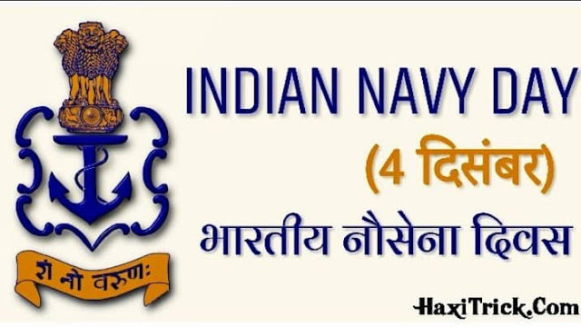 Indian Navy Day 2021 in Hindi