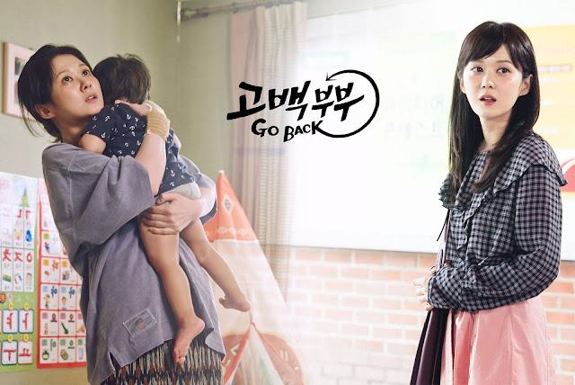 Go Back Couple dan Kenangan tentang Ibu