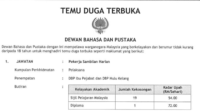Jawatan Kosong Terkini di Dewan Bahasa dan Pustaka Malaysia (DBP).