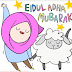 Happy Eid-ul-Adha 2020:Photos, Images, Quotes,Status, Greetings, Wallpaper and Pics