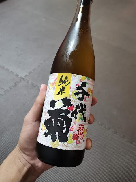 [岐阜県]千代菊 千代菊 純米酒