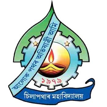Silapathar College Recruitment 2020