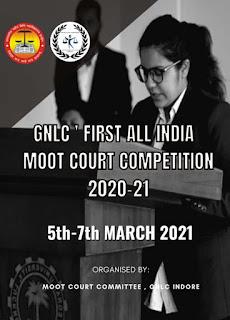 5 मार्च से 7 मार्च 2021 तक अखिल भारतीय मूट कोर्ट प्रतियोगिता का आयोजन