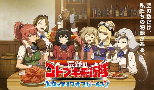 Kouya no Kotobuki Hikoutai anime estreno 2019