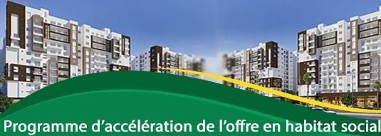 Programme d'Accélération de l'Offre en Habitat Social, un ambitieux projet : Projets, plan, programme, habitat, social, logement, diamniadio, accroissement, population, urbaine, aménagement, ménages, architecture, développement, infrastructure, économie, LEUKSENEGAL, Dakar, Sénégal, Afrique