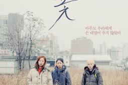 Wild Flowers / Deul Ggot / 들꽃 (2014) - Korean Movie