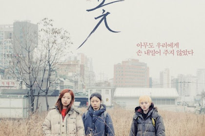 Sinopsis Wild Flowers (2014) - Film Korea