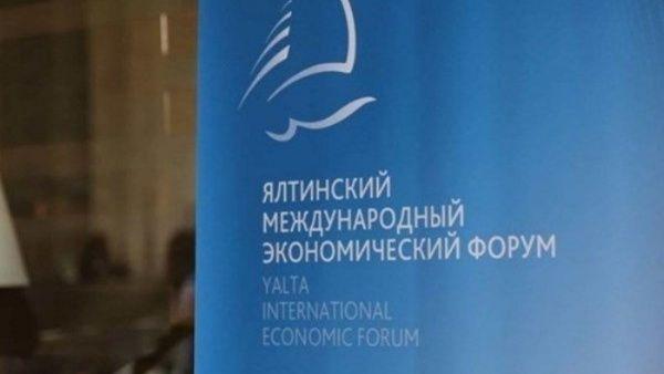 Delegación siria presente en el Foro Económico de Yalta en Crimea