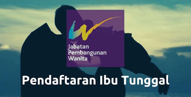 Permohonan Bantuan Khas RM300 Kepada Ibu Tunggal (Permohonan Selewat-Lewatnya pada 31 Oktober 2020 )