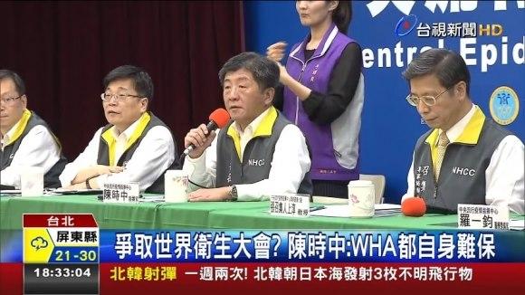 Đài Loan chống dịch xuất sắc nhờ… không tin đảng cộng sản Trung Quốc