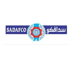 اعلان توظيف  بالشركة السعودية لمنتجات الألبان والأغذية (سدافكو)