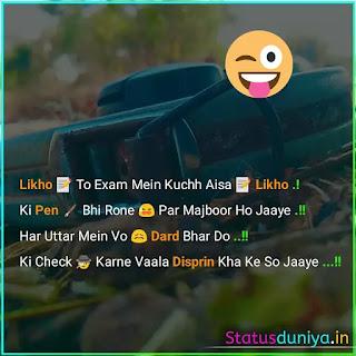 Exam Time Funny Status, Likho 📝 To Exam Mein Kuchh Aisa 📝 Likho .! Ki Pen 🖋 Bhi Rone 😫 Par Majboor Ho Jaaye .!! Har Uttar Mein Vo 😖 Dard Bhar Do ..!! Ki Check 🕵 Karne Vaala Disprin Kha Ke So Jaaye ...!!