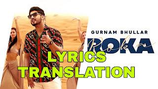 Rihaee Lyrics in English | With Translation