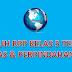 Unduh RPP Kelas 5 K13 Tema 6 Panas dan Perpindahannya Revisi 2020