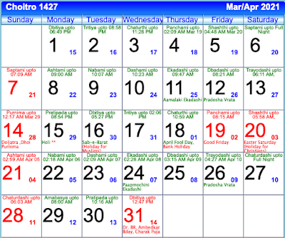 Bengali Calendar Choitro 1427 - March/April 2021
