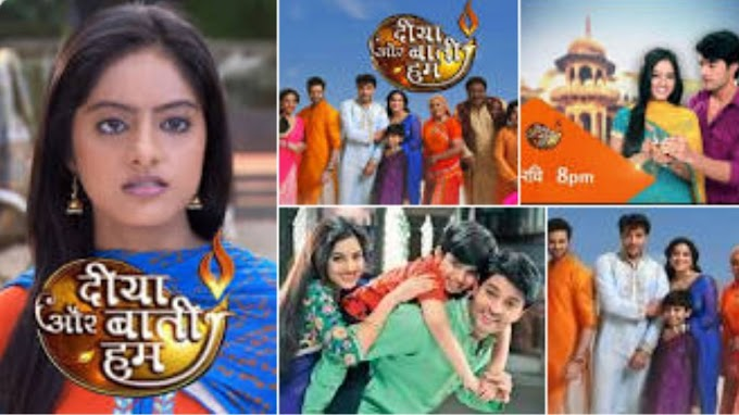 Watch Diya Aur Baati Hum All Episodes on Hotstar
