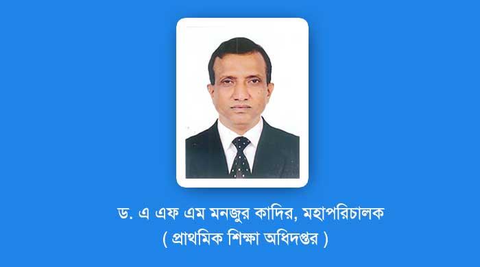 Monjur Kadir DG of DPE