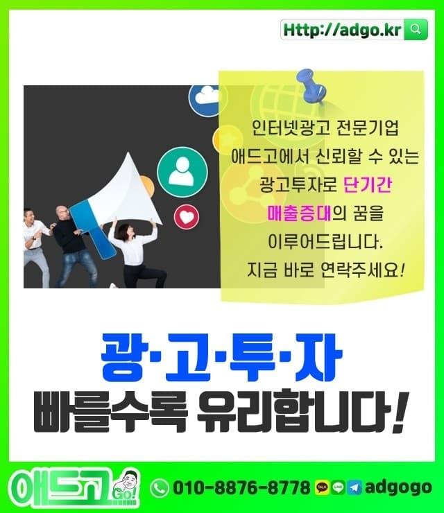 송파마케팅디자인