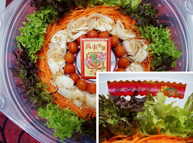 lunar new year lantern festival lily bulbs salad