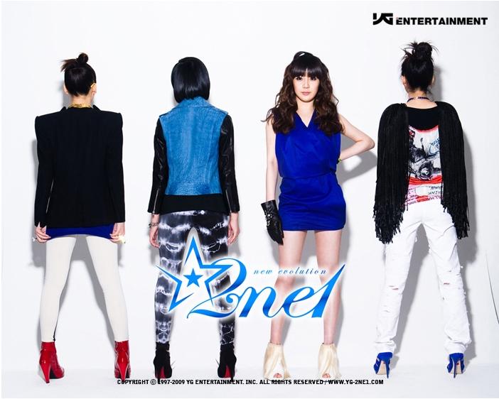 2NE1 pre-debut