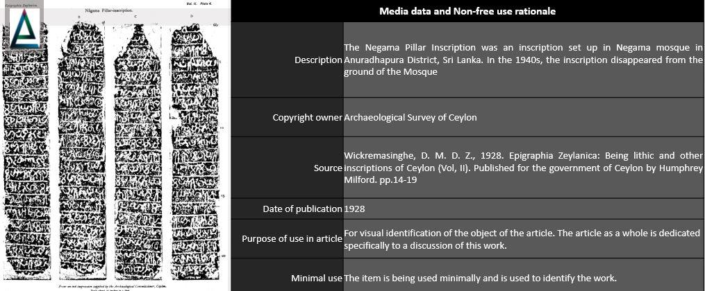 Negama Pillar Inscription