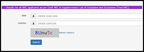 nrc assam online Name check website in hindi