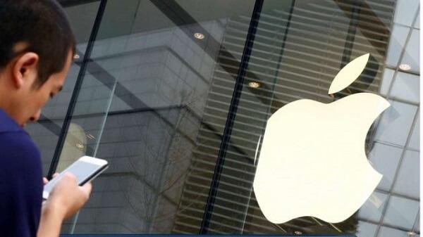 ابل - Apple