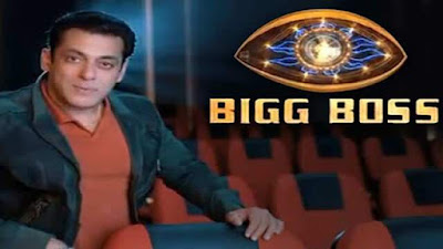 Bigg Boss 14 Day 2 Episode Update On the first day of work