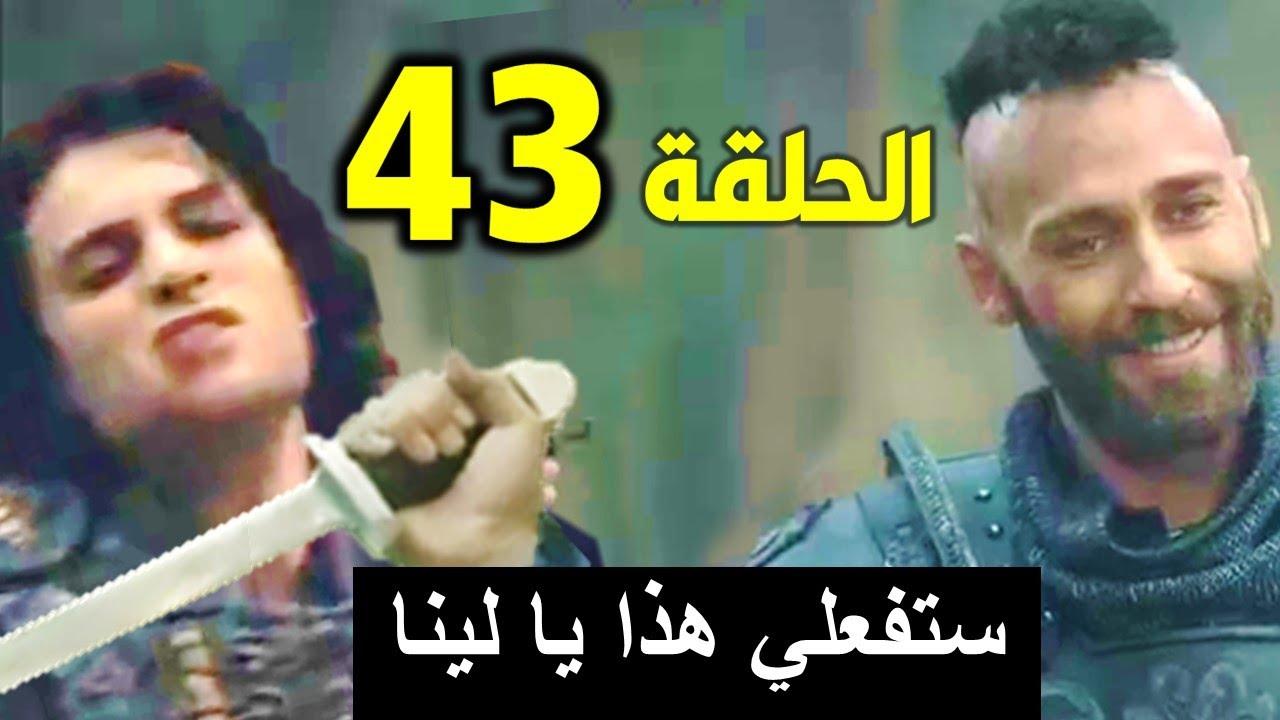 الحلقة 43 مسلسل قيامة عثمان: مفاجأة فلاتيوس وانقاذ بايخوجا