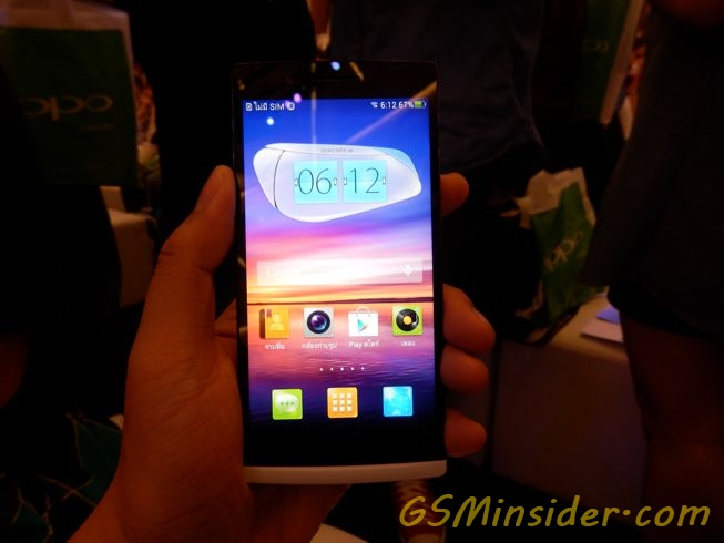 The GSM Insider Blog - All your gadget needs: Oppo