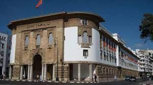 شراكة تجمع بنك المغرب وإدارة الجمارك والضرائب غير المباشرة