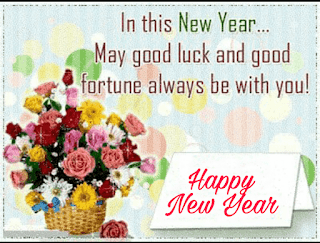 Happy New Year 2020 Wishes