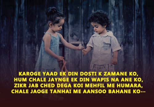 Dosti Shayari and Friendship Shayari