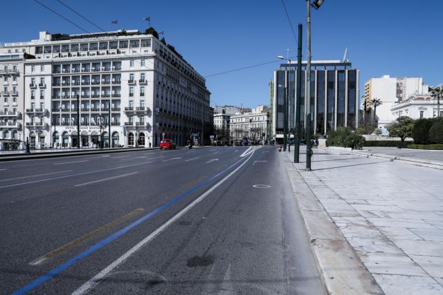 Κοροναϊός: Όλα δείχνουν γενική απαγόρευση κυκλοφορίας
